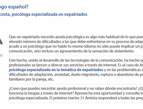 ENCUENTRO DIGITAL EN CEXT ( CIUDADANÍA EXTERIOR)